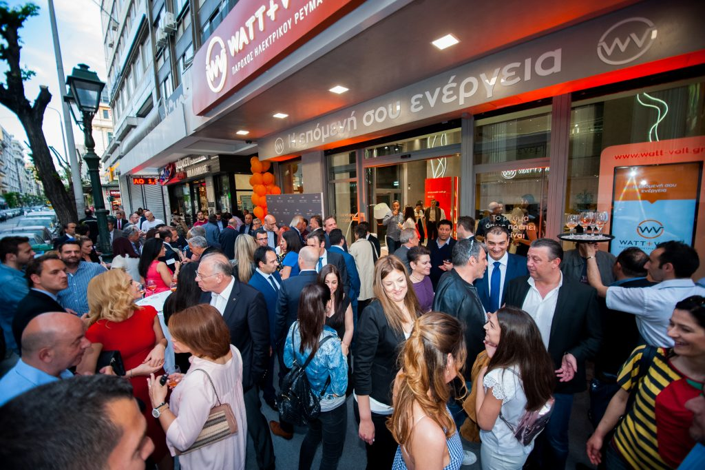 WATT+VOLT Store Thessaloniki Outside Photo