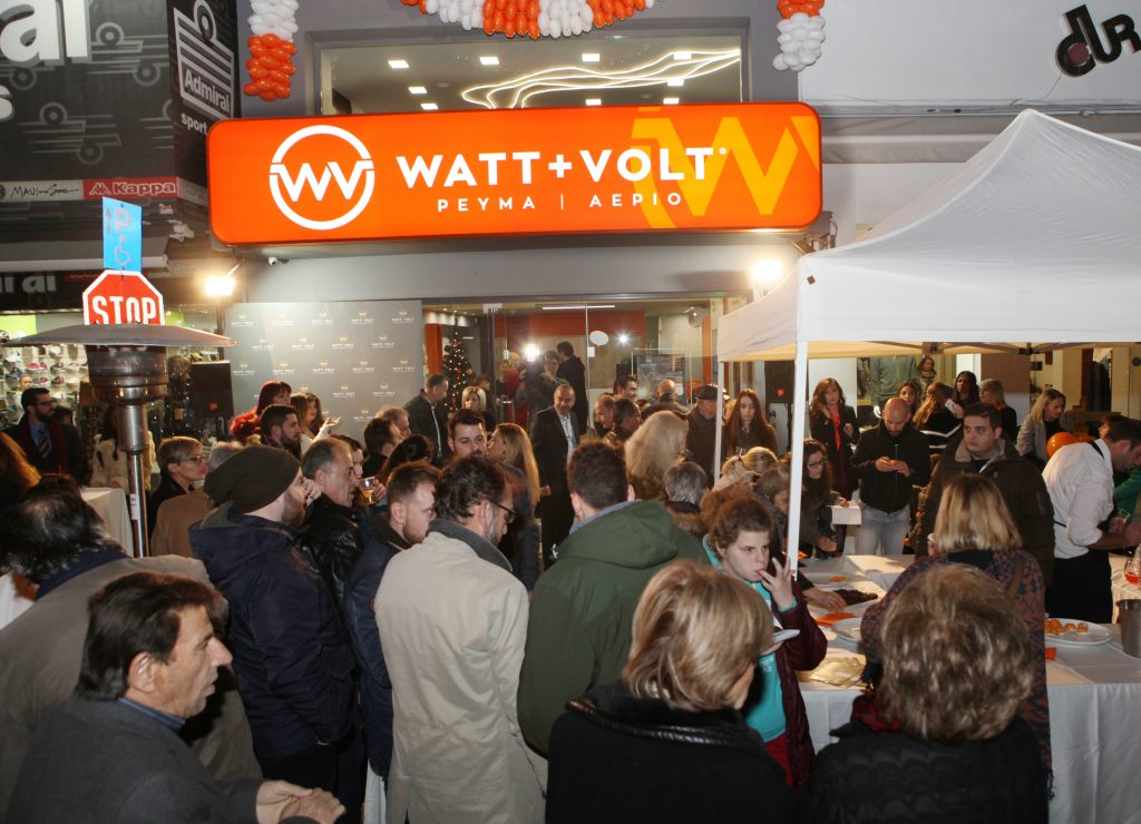 WATT+VOLT Trikala Opening Store Outside Photo