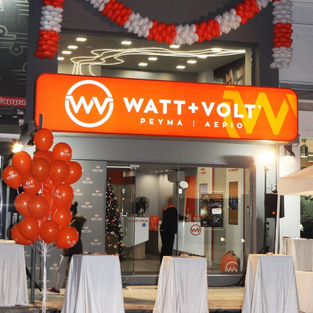 WATT+VOLT Trikala Store