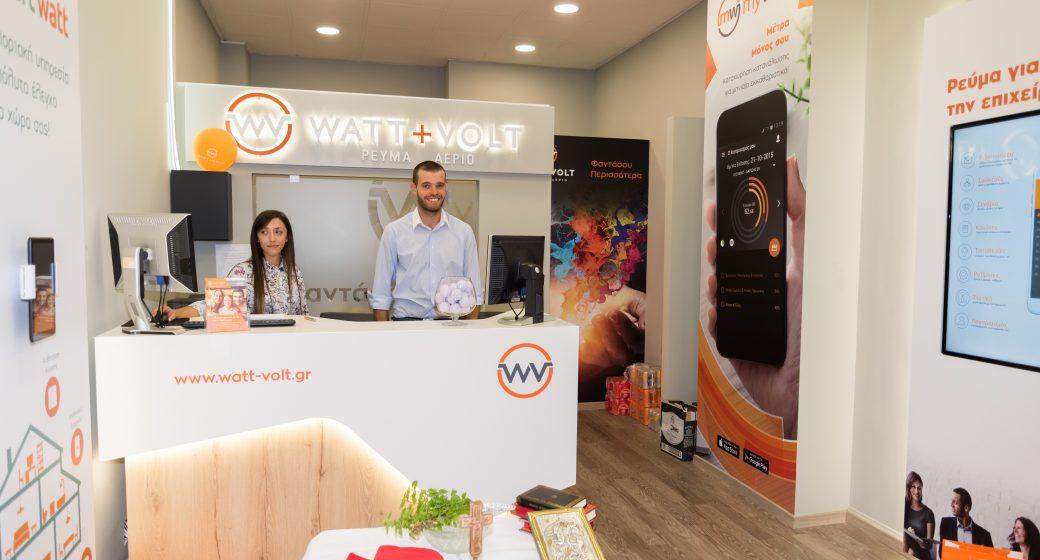 WATT+VOLT Xanthi Opening Inside Store