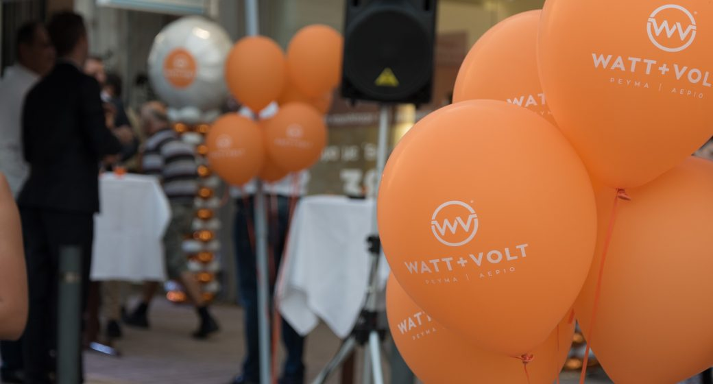 WATT+VOLT Xanthi Opening Outside Store