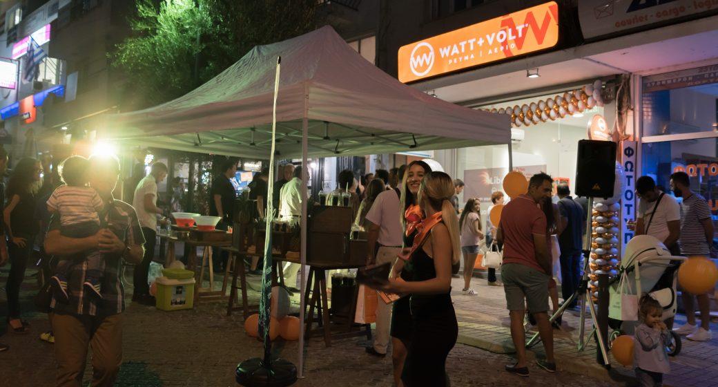 WATT+VOLT Xanthi Store Opening