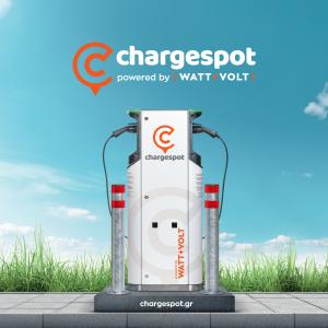 WATT+VOLT: Ενισχύει το δίκτυο φορτιστών Chargespot με νέες προσθήκες και «πατάει» διαρκώς γκάζι στην ηλεκτροκίνηση.